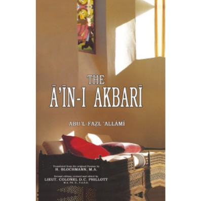 A'in I Akbari , the book which captures the daily affair of Jalaluddin Muhammad Akbar